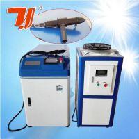 光纤输出脉冲YAG激光器,电路板焊接、五金焊接、精密五金卫浴、汽车零件激光焊接、点焊机