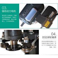 电动易拉罐封口机 至奔牌TDFJ160全自动封罐机 电动封罐机价格