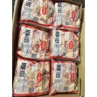 冷冻鸡翅中 巴西红太阳鸡中翅 576中节12kg一箱 1kg一包 正关进口 品质保证