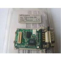 烟台三菱PLC通讯板FX3U-485BD扩展卡