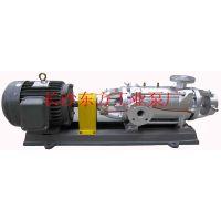 供应东方200DF65*3煤矿专用不锈钢耐腐蚀多级离心泵