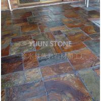 依君天然锈色 板岩规则形状铺地石 室内外墙面地面石材 多种规格