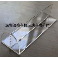 深圳德盛亚克力T形货架挡板 透明加磁贴 货架分隔板