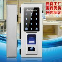 免开孔玻璃门锁指纹锁密码锁带开门记录查询功能遥控开锁的电子锁