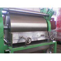 冷凝结晶切片机 滚筒刮板干燥机冷却设备