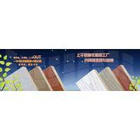 2018年3月9日,航美板材携新品亮相北京建博会常一八九三七一二三五五七