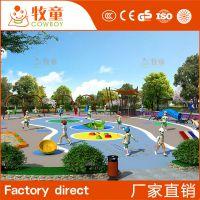 2017新款儿童运动协调器材、感觉统合儿童乐园、户外儿童游乐设施
