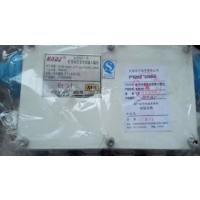 天津华宁原装正品KJS101-4矿用本质安全型输入输出价格优惠