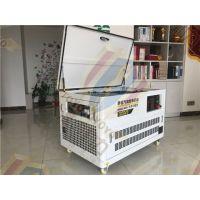 静音汽油发电机组30kw多少钱