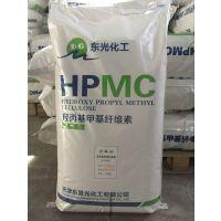 山东羟丙基甲基纤维素专业生产厂商,纯度高