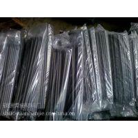 大西洋CHR256高锰钢堆焊焊条 EDMn-A-16 D256 耐磨焊条
