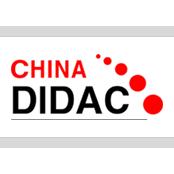 2017年中国国际教育技术装备展览会(CHINA DIDAC 2017)