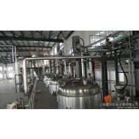 上海穗兴 不锈钢反应釜 电加热反应釜 分散釜 乳化釜 搅拌釜 乳化设备 混合设备