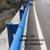 山西格拉瑞斯 朔州波形梁护栏高速公路护栏乡村公路护栏厂家