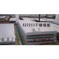 S22253是什么材料?S22253不锈钢板价格