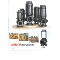 天津方泉WQ系列潜水排污泵专业提供