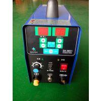 不锈钢冷焊机,多用途逆变式仿激光冷焊机,三合冷焊机