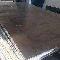 销售7021淬火铝板 优质7021高强度铝棒