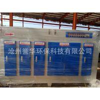 UV光氧催化废气处理设备光氧催化废气净化器厂家直销