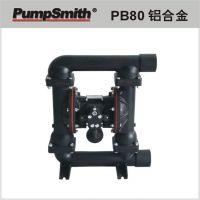 台湾 PumpSmith PB80 3