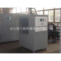 化工搅拌罐用冷水机-化工搅拌罐控温制冷设备