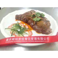 卤菜的做法 重庆哪里可以学习凉菜技术 卤菜培训班