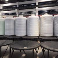 斯伯佳塑料锥底水箱化工桶20000L厂家直销
