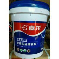 防水涂料_液体防水卷材嘉龙牌液体卷材防水涂膜厂家高品质厂家直销