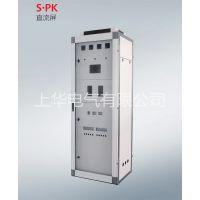 上华电气PK-10直流屏低压开关柜电源柜