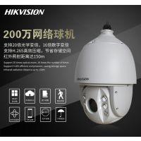 青岛监控摄像头安装 网络监控 远程监控 无线监控安装