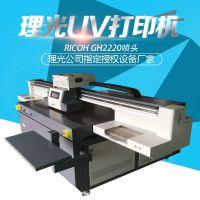 理光2513挂画打印机 厂家上门安装免费培训 深圳3D装饰画uv平板打印机