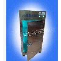 中西(LQS)紫外线消毒设备200L 型号:M33994库号:M33994