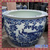 景德镇陶瓷手绘仿古人物花卉图案1米聚财大缸青花养鱼缸