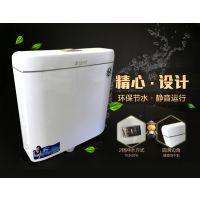 厕所冲水箱节能马桶水箱蹲便水箱通用直冲式马桶水箱蹲坑水箱09