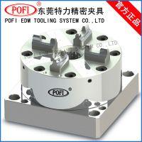 【上海EROWA工装夹具】D100单头气动卡盘|CNC快速定位工装夹具
