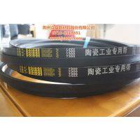广州工业带|众益新材料-橡胶工业带供应|优质工业带批发
