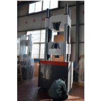 济南地区电液伺服万能材料试验机
