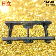 日立ZX450H大型挖掘机履带中间护链架配件18027299616 日立450履带架子