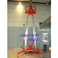 6米铝合金升降机/莱芜市场展览多用产品