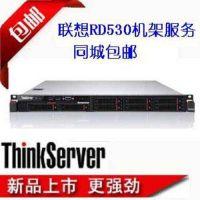 贵州省供应联想服务器全系列,新联想ThinkSystem SR530机架式服务器