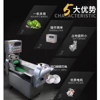 商用多功能切菜机/台湾双头多功能切菜机哪家好?诸城佳品机械找一找