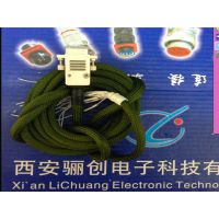 西安骊创矩形连接器矩形连接器J30J-15ZKL2-2M 插头插座21芯大量现货