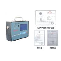 有煤安证 KM350-CCHG1000 直读式粉尘浓度测量仪/粉尘检测仪