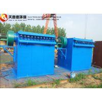水泥行业专用优质HD单机除尘器 结构紧凑 使用方便