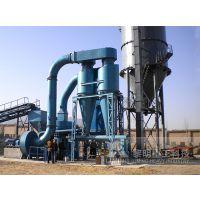 200目膨润土磨粉机生产厂家