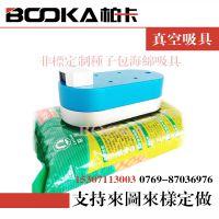 台湾BOOKA柏卡 海绵吸盘真空吸具 真空吸具厂家吸盘