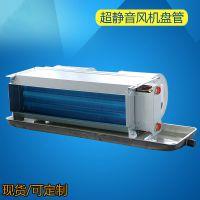 金光风机盘管卧式暗装FP-WA 中央空调水暖水冷水空调 省内包邮