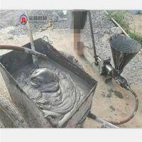 砂浆手动注浆机金林产地货源 门缝灌浆机