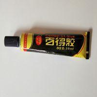 正品长城牌百得胶水30ml 用于粘接皮革 橡胶 木材 金属织物等