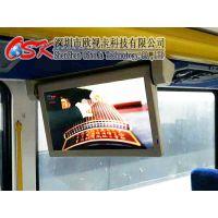 欧视卡品牌19寸车载电动翻转液晶显示器 大巴车电动式吸顶电视